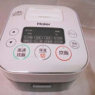 【恵庭】Haier ハイアール マイコン炊飯器 JJ-M31A ...