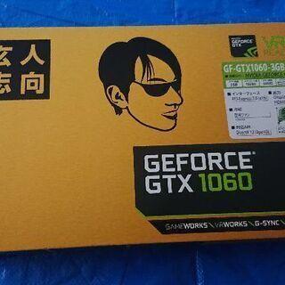 GTX1060 3GB 玄人志向