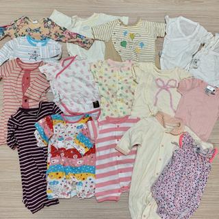 新生児女の子セット