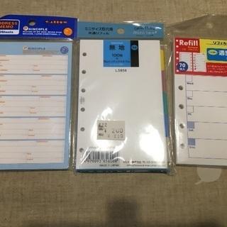 B7サイズのミニ6穴対応の手帳のリフィル、3セット(70枚70枚...