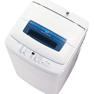 【無料】全自動洗濯機