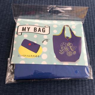 【条件無料】お買い物バッグ