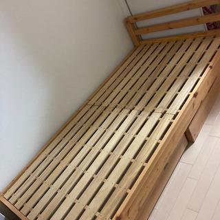 無印良品パイン材シングルベッド本体