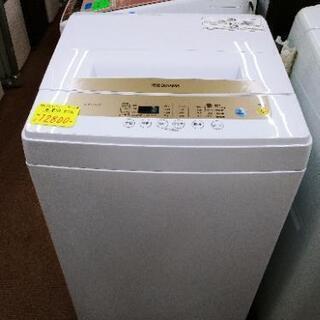 ✨新生活応援📣美品 アイリスオーヤマ 洗濯機