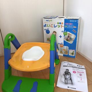 3WAYトイレトレーナー 日本育児