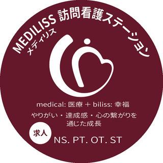 土日祝休【立ち上げメンバー】看護師/リハビリ未経験可
