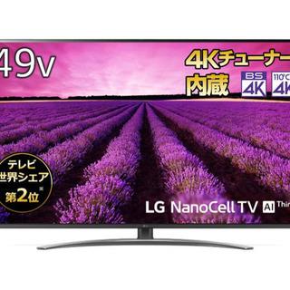 LG 49SM8100PJB 49V型 液晶テレビ 4K対応&外...