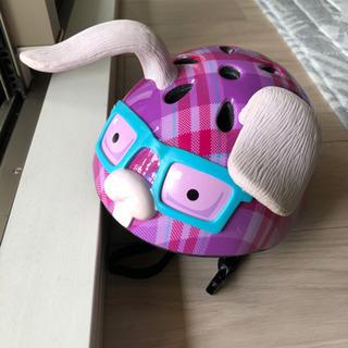 子供用 ヘルメット 48〜52センチ