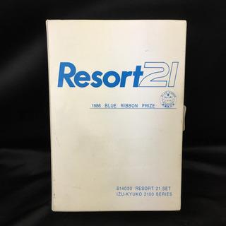 ◎ Resort 21 伊豆急行2100シリーズ 7両セット ◎