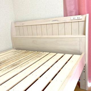 【早い者勝ち】ニトリ すのこベッド コンセント付き