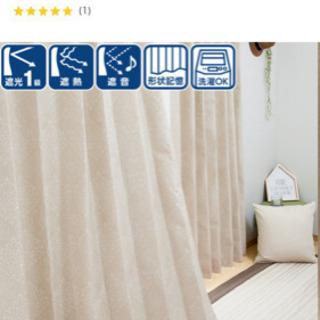 カーテン ベージュ ニトリ 遮光1級、遮熱、遮音カーテン