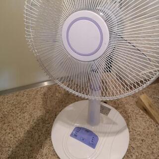 【2013年製】扇風機 あげます キズ・汚れ少ないです