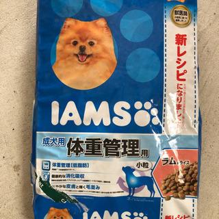 アイムス成犬用体重管理小粒ラム&ライス