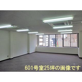 👔堺筋本町3分 広々60㎡ 複数路線使用可能