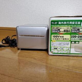カシムラ変圧器(アップ/ダウントランス) TI-27