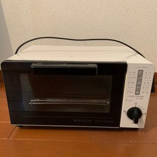 トースター500円