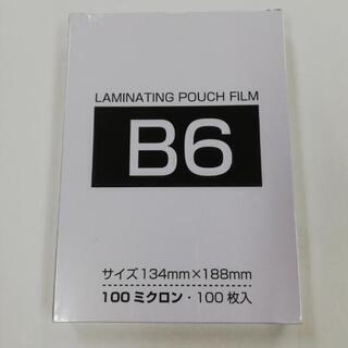 ラミネートフィルムB6 100枚入 新品