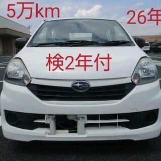 燃費33km 検2年付☆26年 5万km LA300Sミライース...