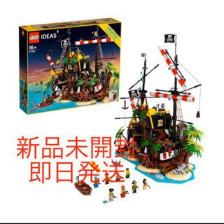 新品未開封 LEGO 21322 赤ひげ船長の海賊島 アイデア