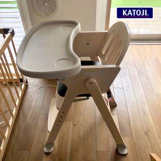 KATOJ ベビーチェア easy-sit
