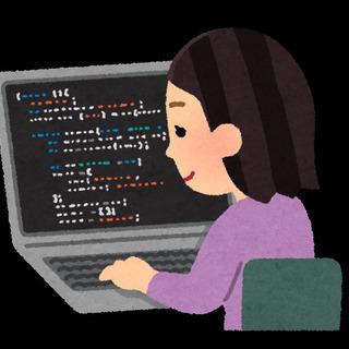 Javaプログラマー募集♪【札幌市内!経験浅、ブランク有歓迎!!】