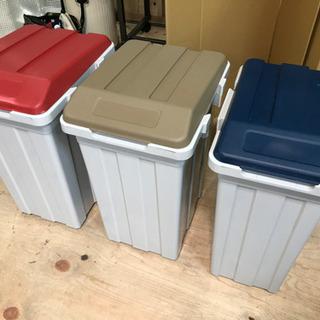 分別用ゴミ箱◆3個セット連結可