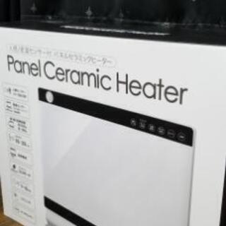 人感★温室センサー付★パネルセラミックヒーター