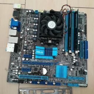 CPU、メモリ、マザーボード