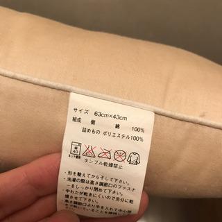 *洗える西川産業まくら枕*