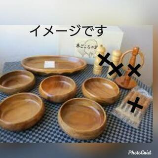 未使用!漆器 木製 サラダ皿