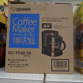 象印 コーヒーメーカー EC-TC40-TA未使用品【モノ市場東...