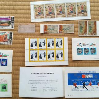 昔の切手セット