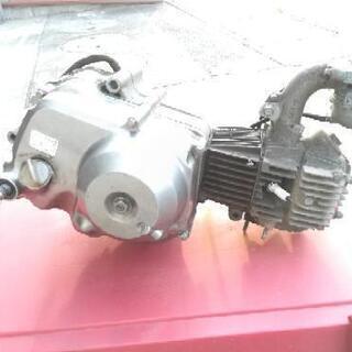 カブエンジンC50 8000キロ 実働から外したもの。