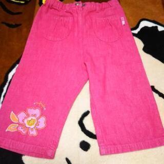 ナフナフ 女の子ズボン サイズ95