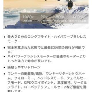 ドローン H501A 2台  HUBSAN X4 AIR PRO