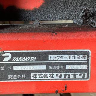 タカキタ ジェットシーダー JS2102
