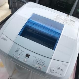 取引中2015年製ハイアール全自動洗濯機5キロ。千葉県内配送無料...
