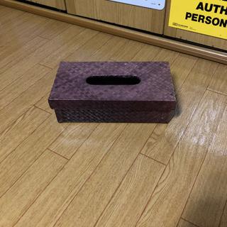 パンダン編み バリ島 アジアンインテリア ティッシュボックス ティッシュケースの画像