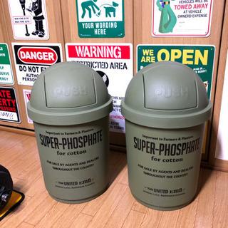 ゴミ箱 ダストボックス ドーム型 2個セット アメリカン カルチャーマートの画像