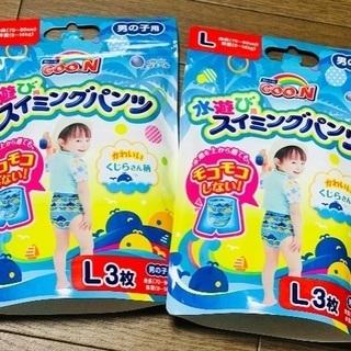 【新品未使用】水遊びパンツ 男の子用 Lサイズ グーン