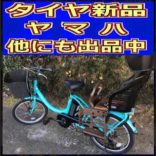 送料無料中✴️✴️タイヤ新品✳️✳️R2E 電動自転車 I36N...