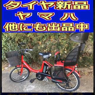 送料無料中✴️✴️タイヤ新品✳️✳️R2E 電動自転車 I64N...
