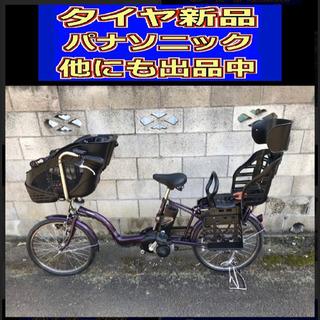 送料無料中✴️✴️タイヤ新品✳️✳️R3E 電動自転車 I13N...