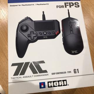 PS4 GRIP CONTROLLER G1  値下げ