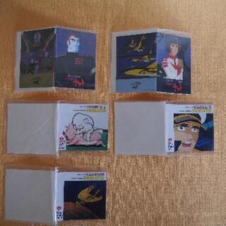 宇宙戦艦ヤマト メッセージカード