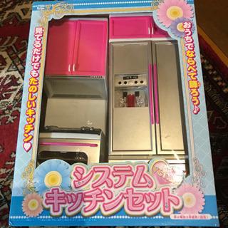 キッチンセット おもちゃ