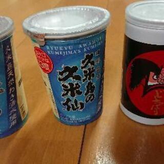 久米仙&津軽清酒の画像