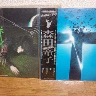 森田童子 LPレコード2枚 バラも可