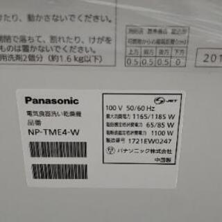 【値下げしました】卓上食洗機(パナソニック NP-TME4-W 2017年製)と分岐水栓付き蛇口 - 家電