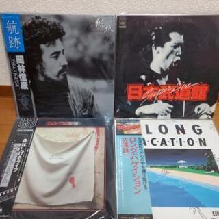 LPレコード、矢沢永吉、泉谷しげる、岡林信康、大滝詠一